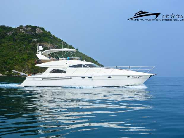 fairline-55 Exterior Pictures 1